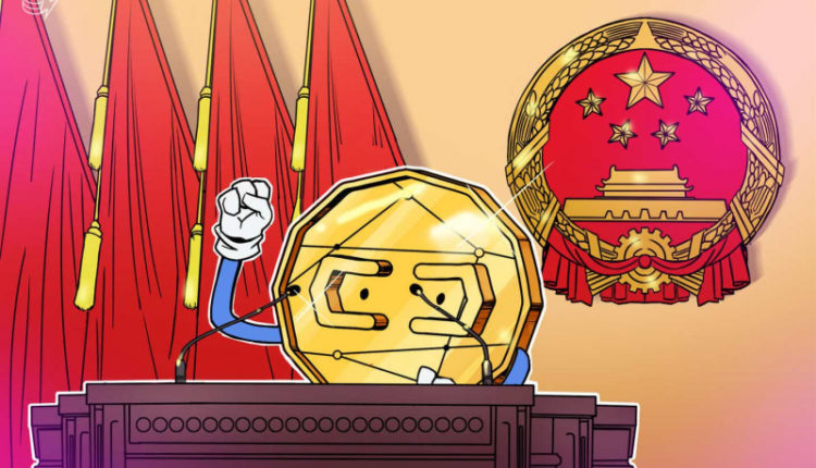 chinas-crypto-ban-buy-the-dip-or-cause-for-concern-caa39af