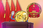 chinas-crypto-ban-buy-the-dip-or-cause-for-concern-ed27c21