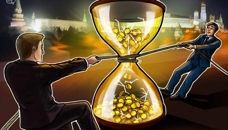russia-aims-to-limit-crypto-purchases-by-non-accredited-investors-7e1aa12
